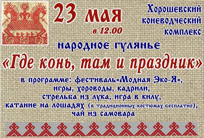 Обзор событий в мире килы (13.05.21 — 19.05.21), изображение №29