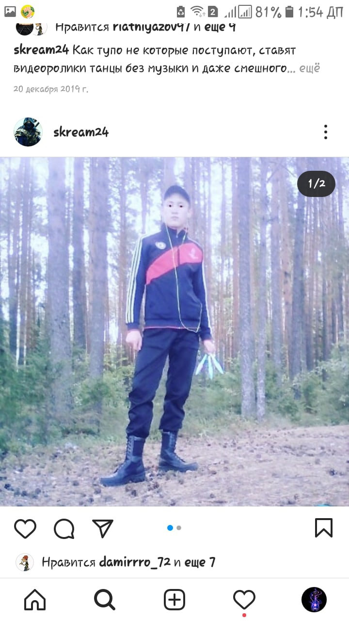 Мурат, 22, Tobol'sk