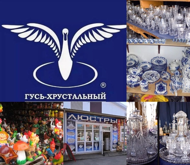 Сайт Магазина Детский Мир Гусь Хрустальный