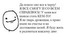 Либо Андрей | Санкт-Петербург | 8