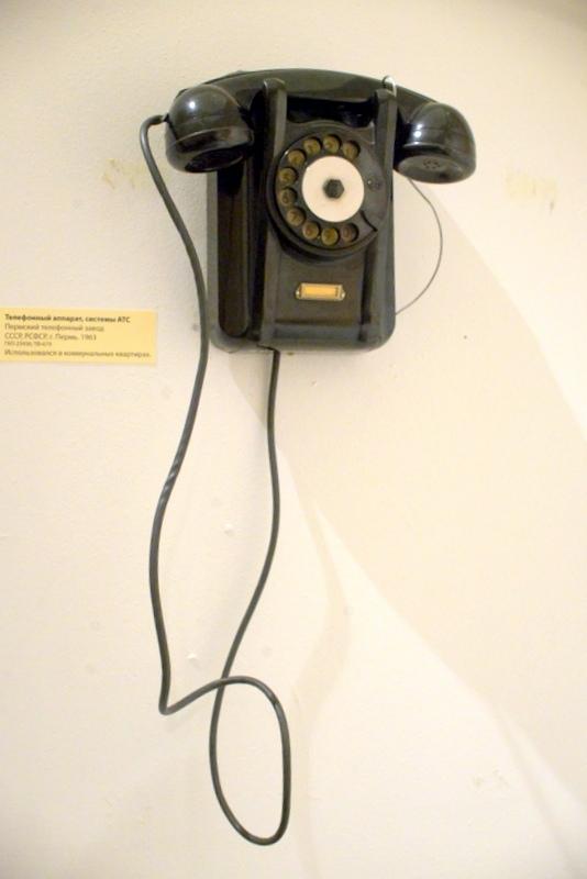 «Из распахнутых окон телефоны звенят…», изображение №18