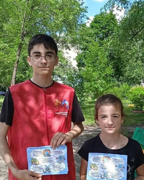 Добровольцы Петровска распространили листовки с информацией о правилах поведения в интернете