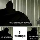 Дмитрий Бондарь фотография #9