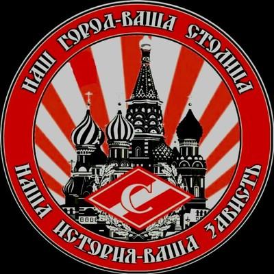 Даня Спартак, Дмитров