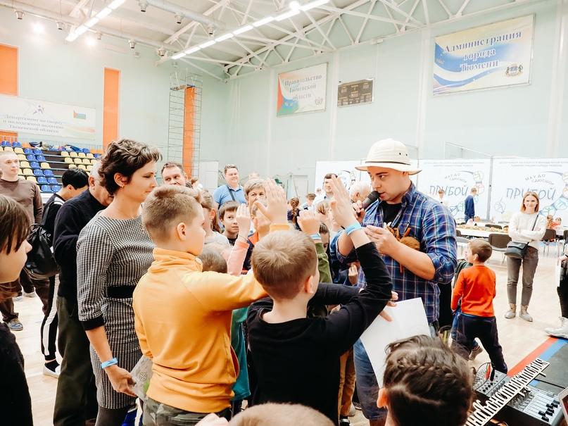 Семейная игротека Конструктория, Тюмень, 16 ноября 2019 - 13
