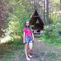 Фотография страницы Аліны Присліпськи ВКонтакте