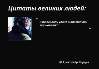 Александр Карцев фотография #8