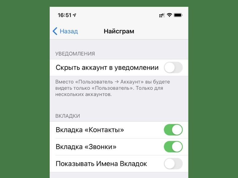 20 фишек Telegram, которыми многие не пользуются, а зря. Например, умные папки, изображение №6