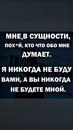 Персональный фотоальбом Евгения Точилина
