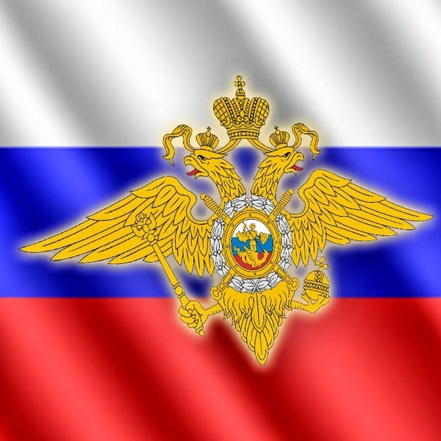ОМВД России в Озёрах проанализировали обращения за февраль 2021 года