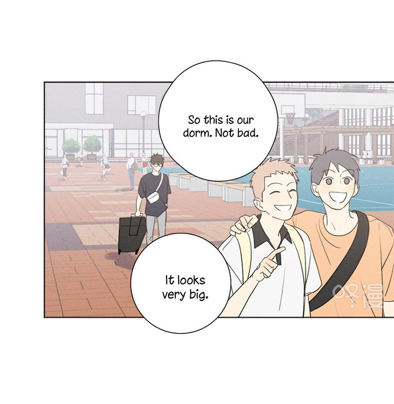 Here U are, Chapter 137: Side Story 5, image #3