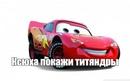 Кадников Никита | Санкт-Петербург | 22
