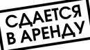 Объявление от Olga - фото №1