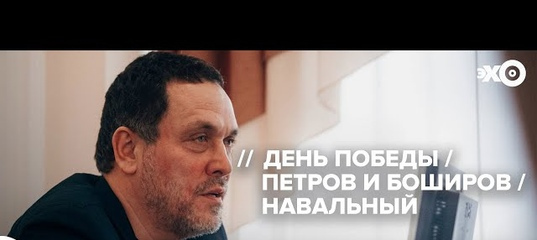Особое мнение / Максим Шевченко // 06.05.21