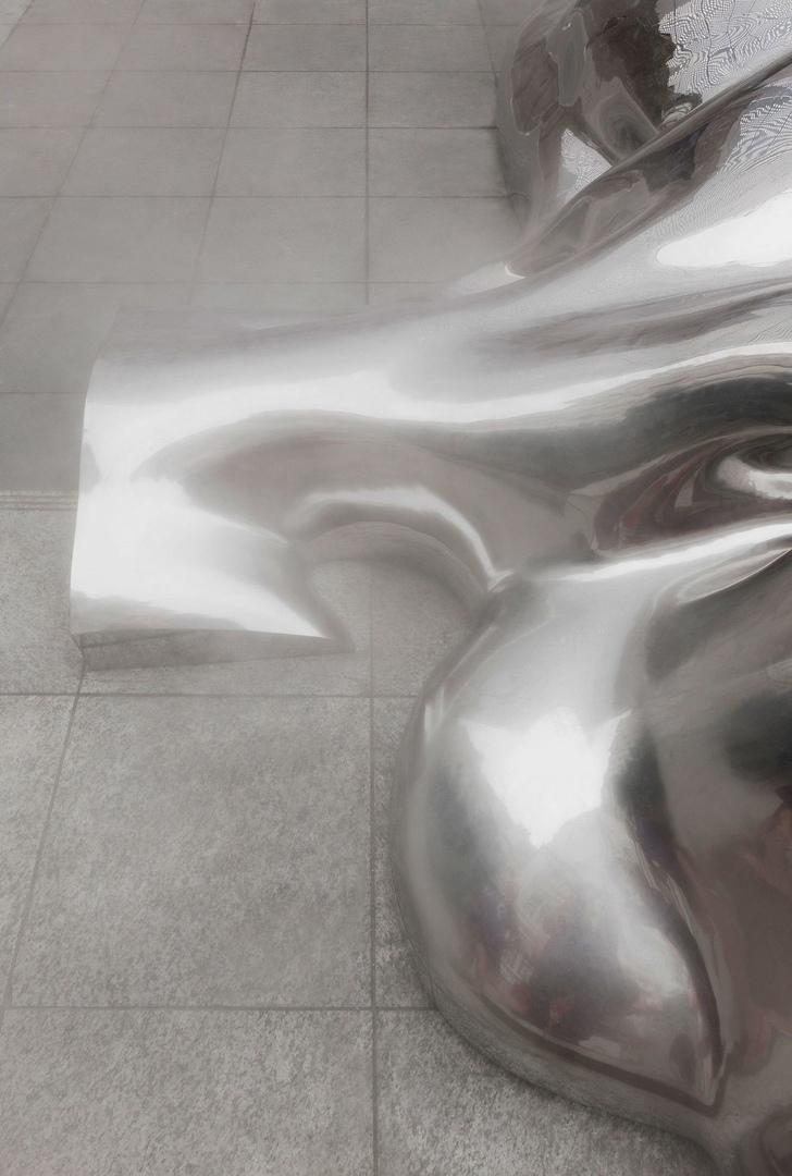 Obscure Reality by Idea Latitude Public Art Institute
