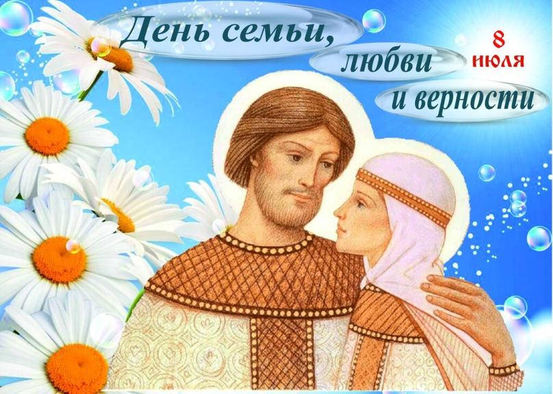 УДИВИТЕЛЬНО, НО ФАКТ… (Часть 55) (спецвыпуск: «Традиции празднования Дня святого Валентина»), изображение №47