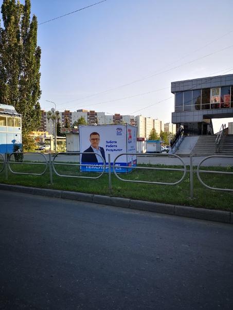 Итоги выборов: 31,5% жителей Озёрска проголосовали...