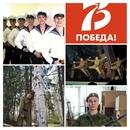 Поляков Алексей | Пермь | 14