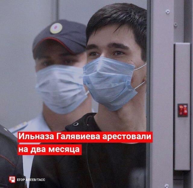 Родная тетя задержанного по подозрению в стрельбе в казанской гимназии Ильназа Г...