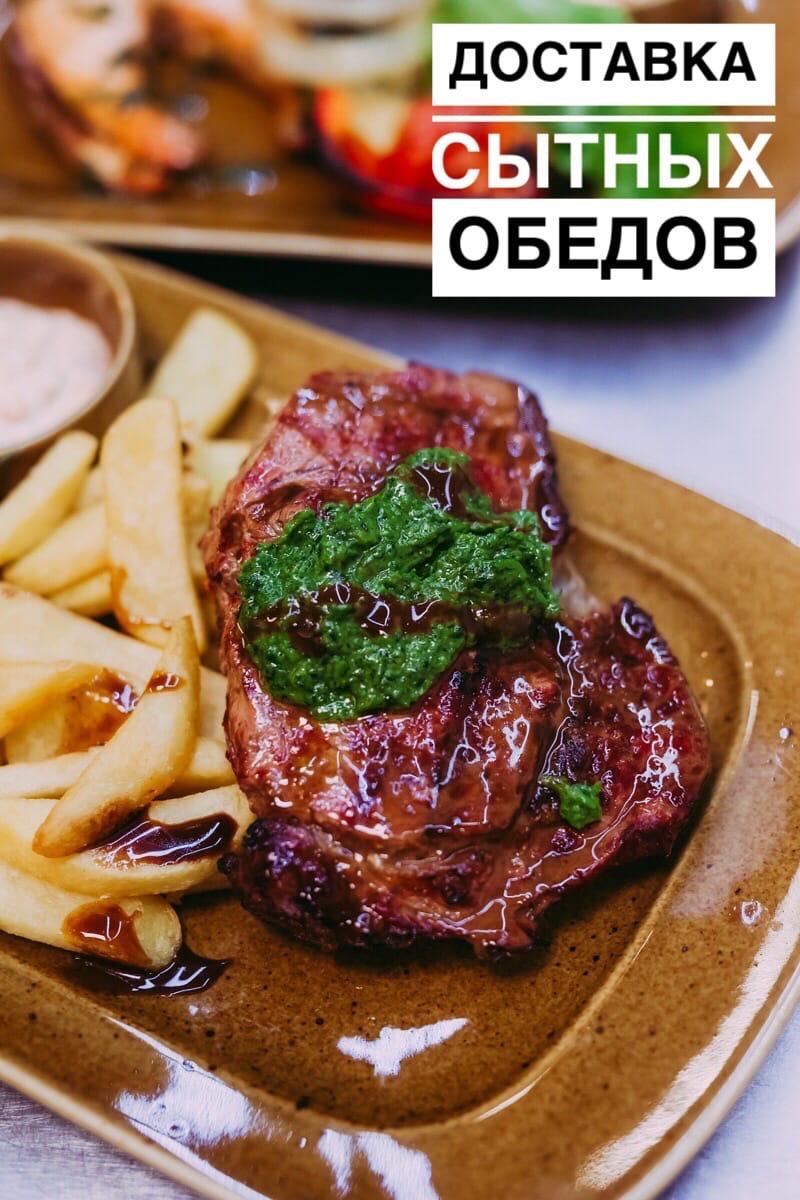 Бар «Brown Bear Grill» - Вконтакте