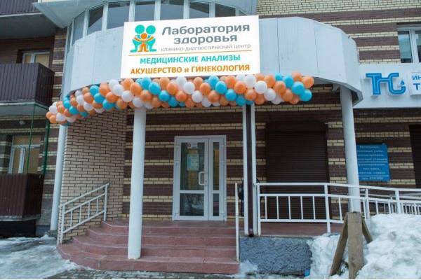 Результат анализа антител к covid 19 Архангельск