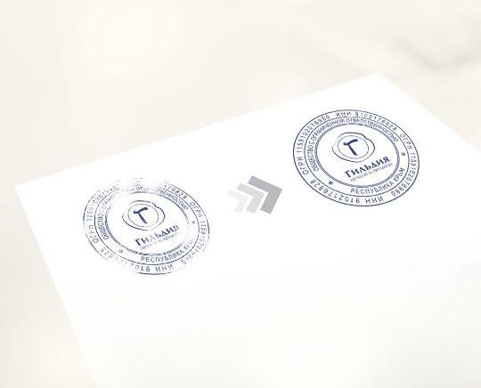 Изготовление новых печатей в Москве