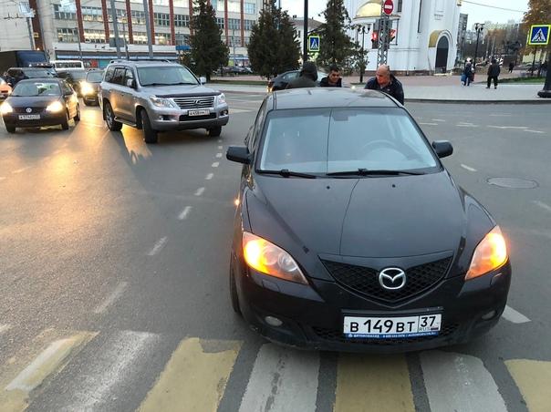 Добрый вечер, ищу свидетелей аварии на перекрёстке варенцовой - красной армии в 17:00. Желательно видеозапись... Иваново
