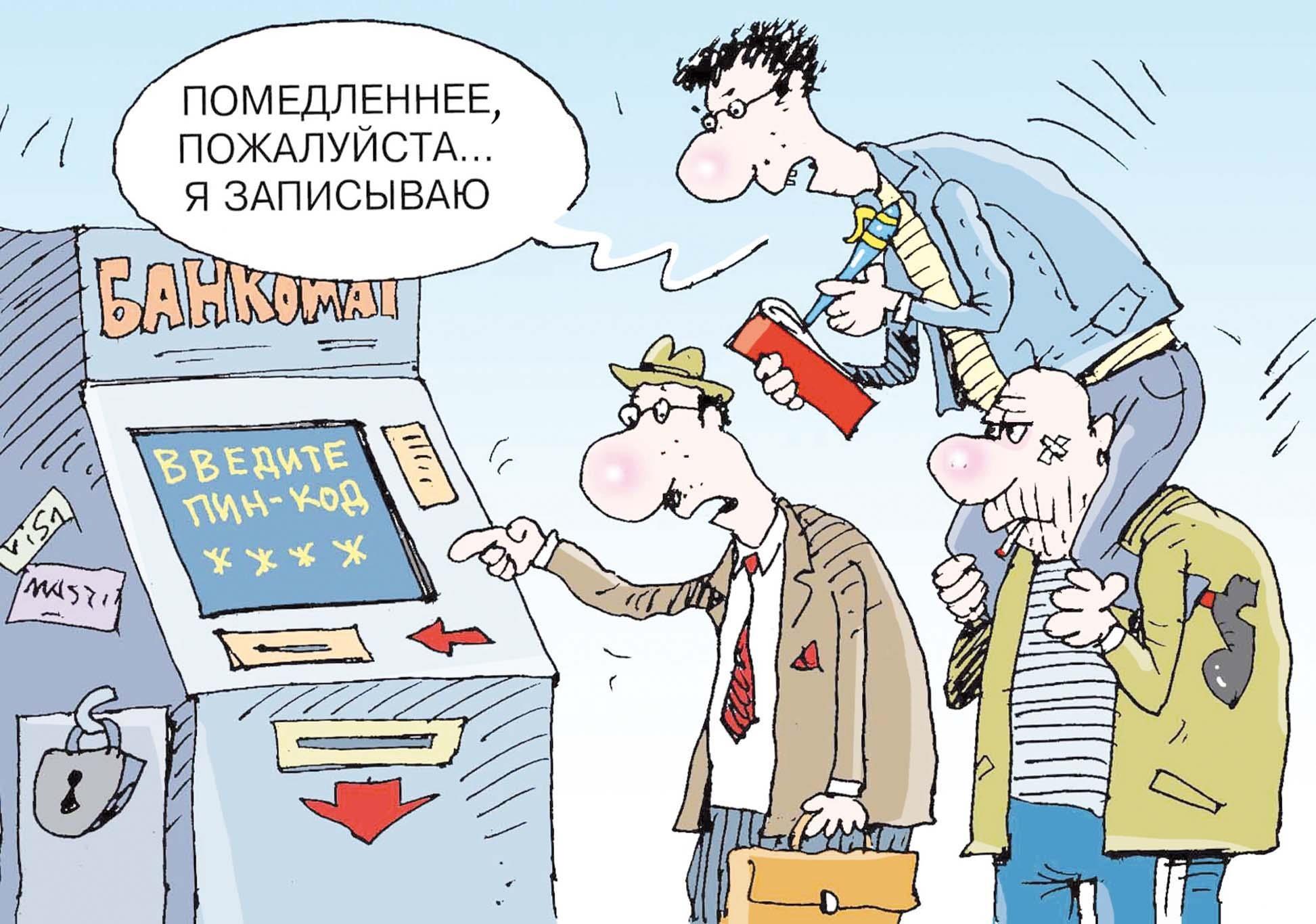 Почти 7,5 млн рублей похитили у жителей