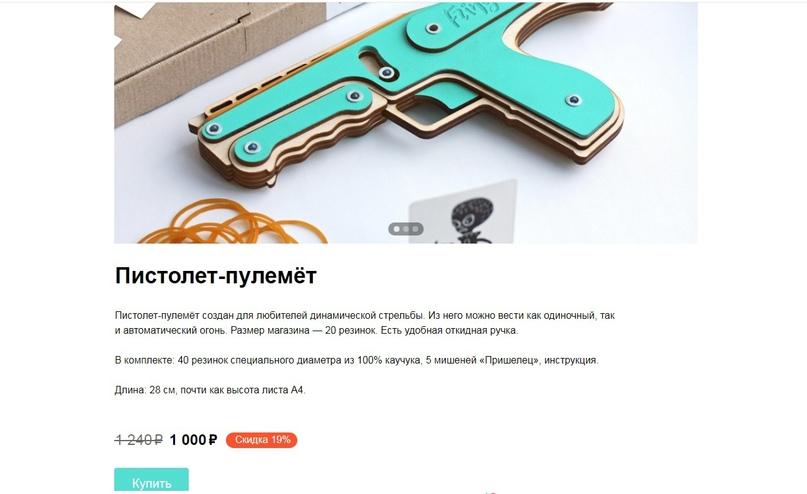 Так выглядит карточка товара. Очень удобно, что можно поставить скидку: просто впишите старую и новую цену — процент Яндекс рассчитает сам