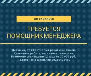 Заработать онлайн фокино москва работа агентство эскорт