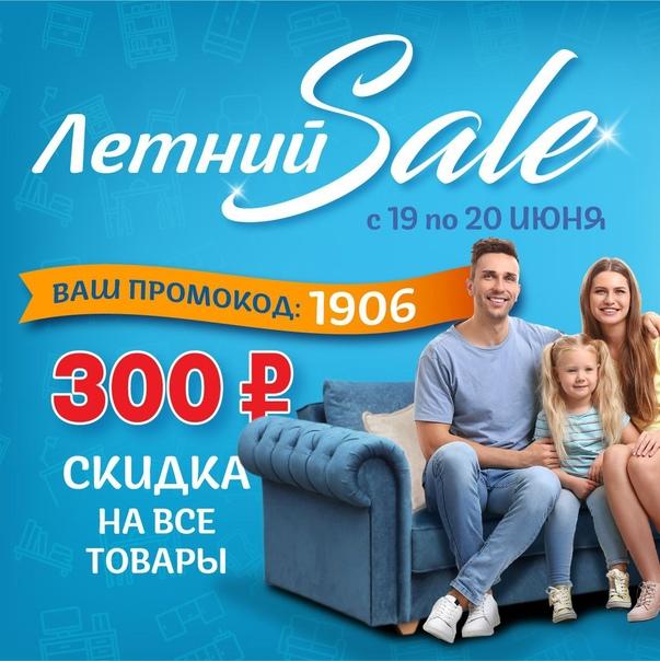 Интернет-магазин мебели ВашаКомната - купить мебель недорого