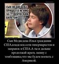 Vlad Shevchenko фотография #12