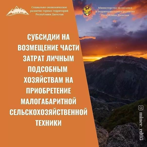 #развивайгоры05Вы проживаете в горной местности, в...