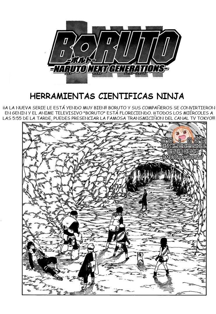 BORUTO MANGA CHAPTER 20, image №1