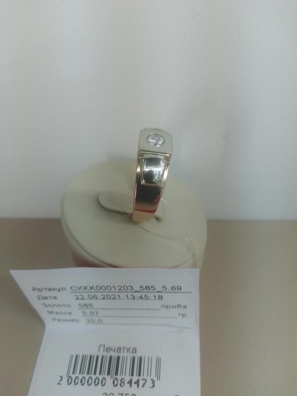Печатка мужская с камнем и белым | Объявления Орска и Новотроицка №27537