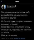Мирон Федоров фотография #1
