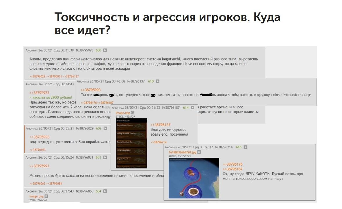 Новости сообществ и GalNET, изображение №59