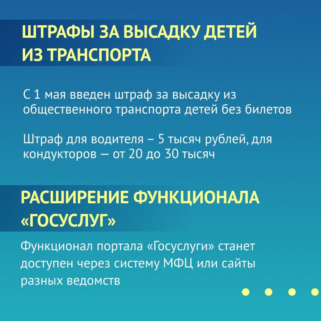 Штрафы для водителей, двойной тест для путешественников