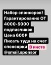 Gurtuev Taulan   Москва   23