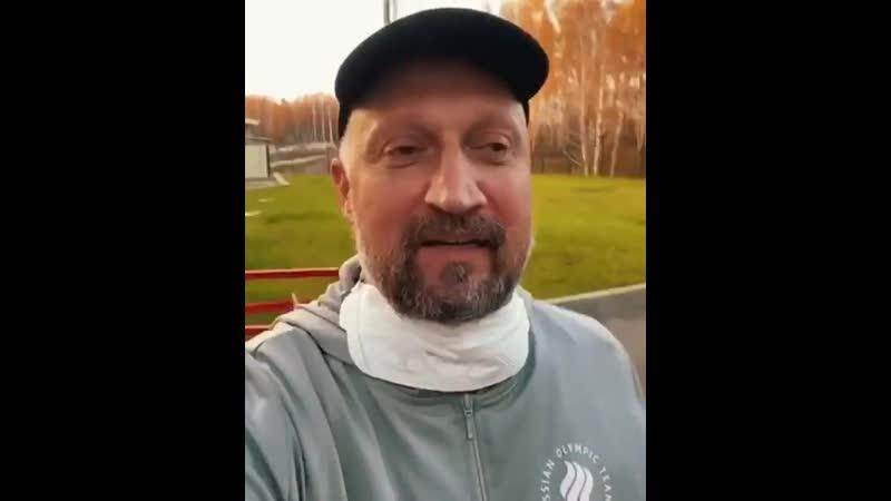 Перенесший COVID-19 Гоша Куценко обратился к