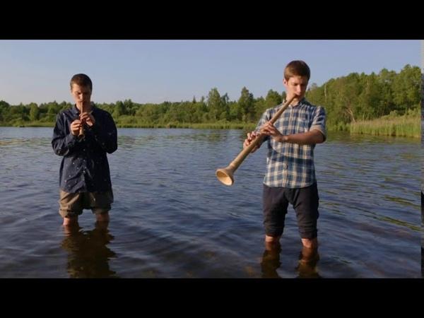 Древнерусский саксофон как звучат настоящие владимирские рожки