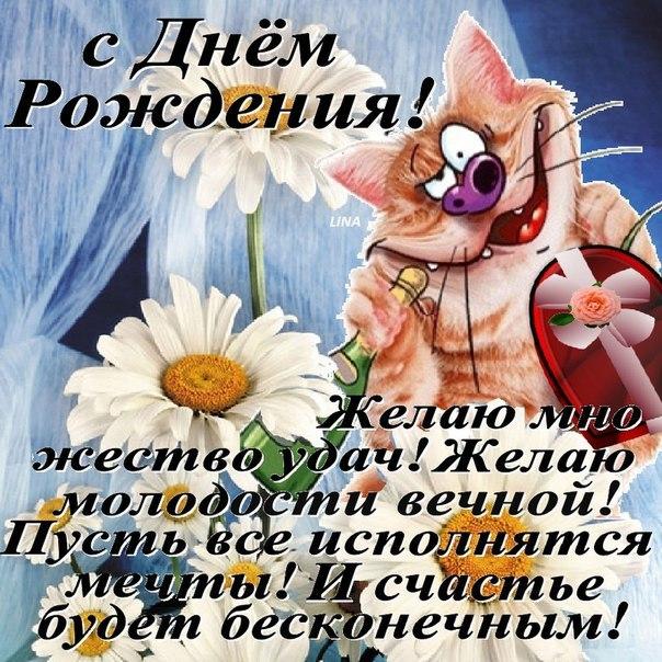 Пожелание с днем святого валентина друзьям время года