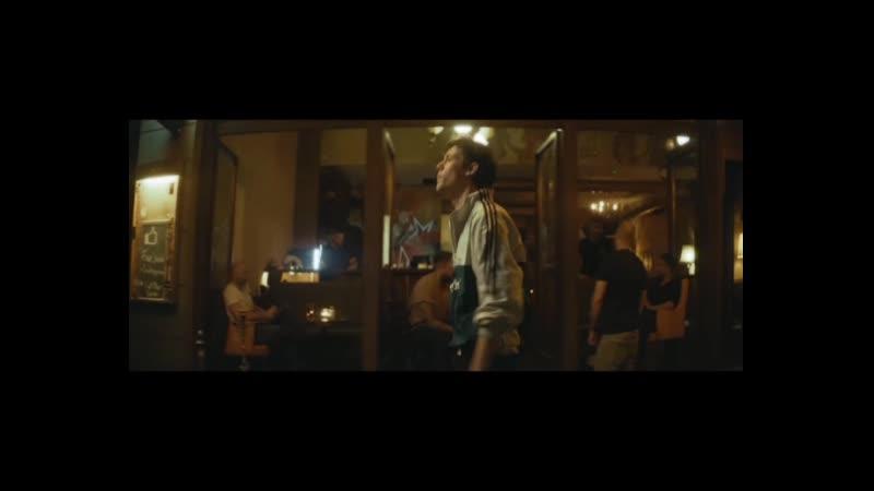 Juju feat.Henning May - vermissen