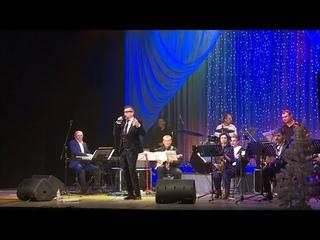 В Муниципальном культурном центре прошел большой концерт в рамках фестиваля «Зимние дни джаза»