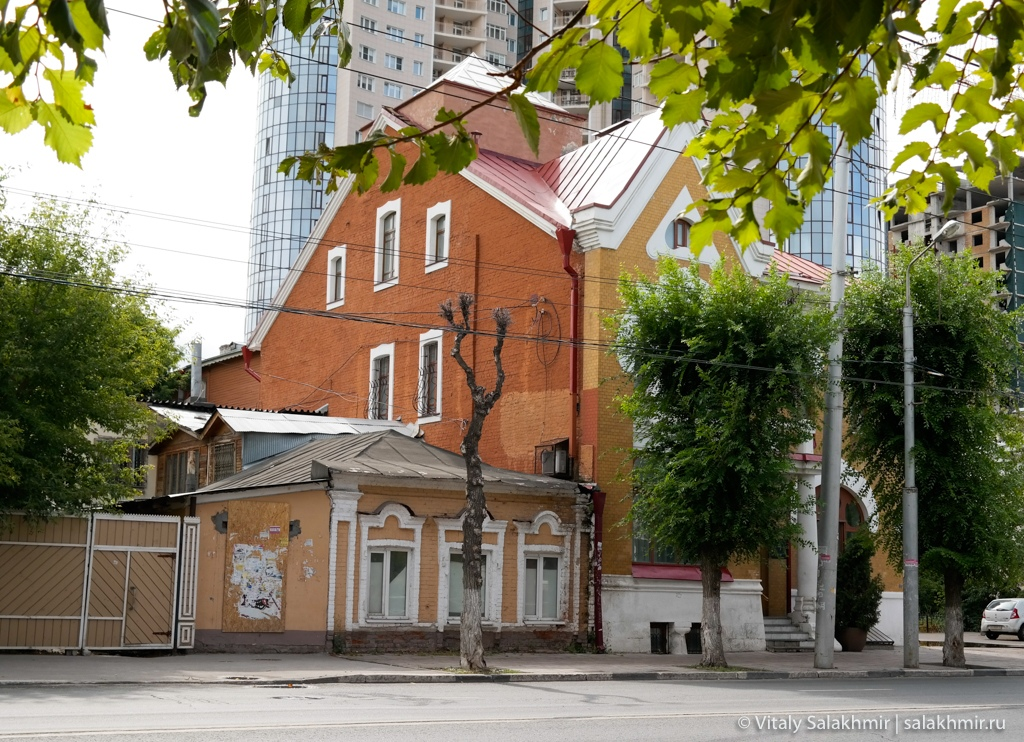 Дома в центре Самары, Россия 2020