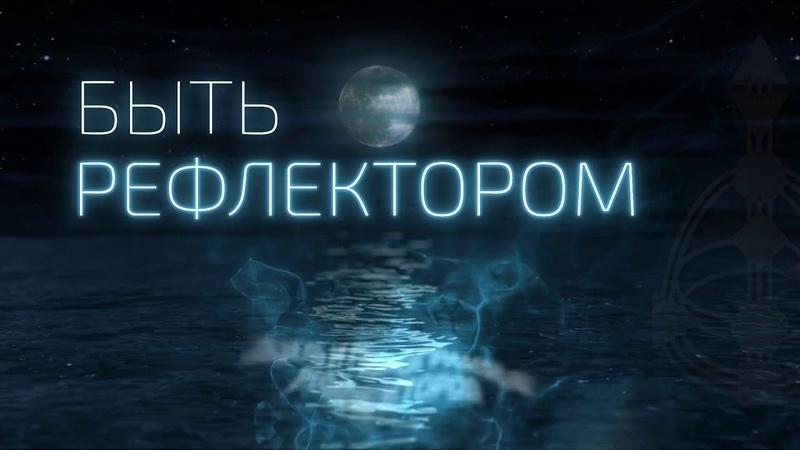 Владимир Белоусов Манифестор 1 3 Ра Уру Ху Быть Рефлектором Дизайн Человека 15 07 2020