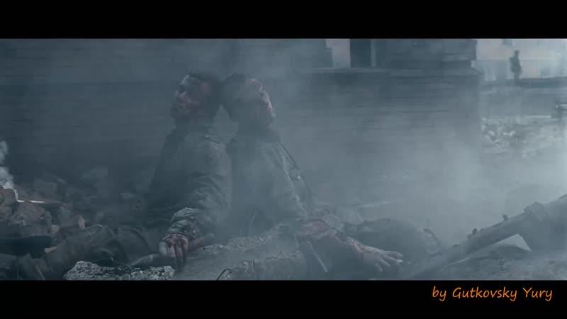Брестская крепость Клип к фильму Брестская крепость