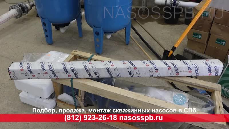 Скважинный насос 15 м3 в час напор 150 метров PEDROLLO 4SR15 24 7 5 кВт опускание в скважину