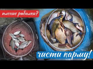 Неудачная рыбалка! ЧТО ДЕЛАТЬ? Приметы для чистки рыболовной кармы