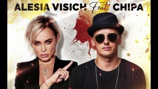 Алеся Висич feat. CHIPA - Bonito